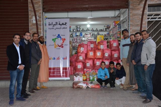 جمعية البراءة للتكافل الاجتماعي بالجديدة تنظم النسخة الثالثة ل''قفة رمضان''