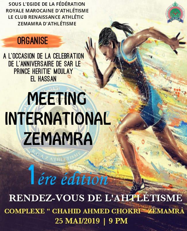 نهضة أتلتيك الزمامرة ينظم الملتقى الدولي الأول لألعاب القوى بملعب احمد شكري بالزمامرة