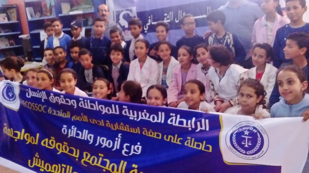 ملتقى السؤال الثقافي و حقوق الطفل بمدرسة الامام مالك