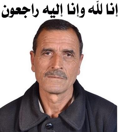 تعزية في وفاة عم الزميل المصور الصحفي نبيل بكري بالزمامرة