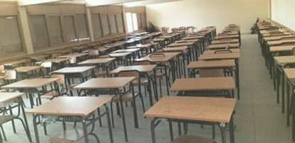 لماذا يقاطع الطلبة بجامعة شعيب الدكالي الامتحانات؟