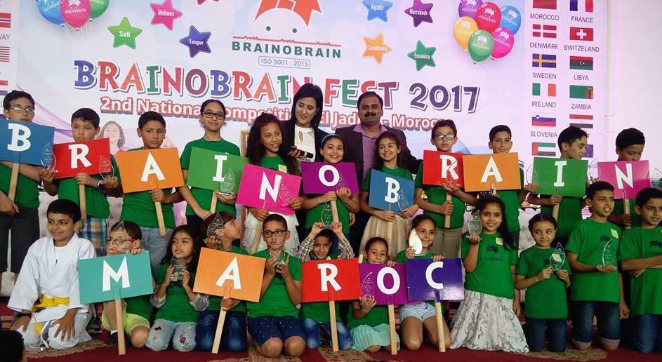 الجديدة تحتضن المهرجان الوطني السنوي الثالث لمراكز ''برين او برين'' بالمغرب