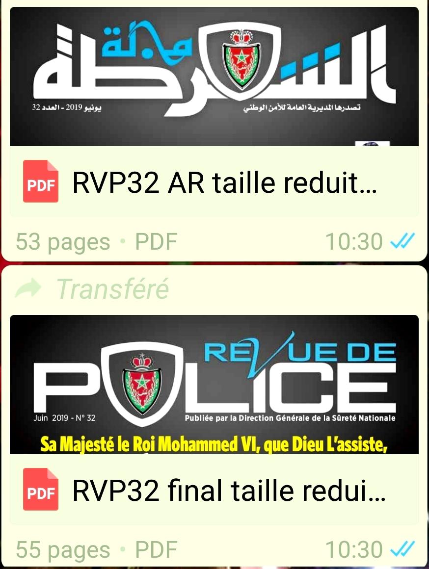 الجديدة24 تنشر  ب(PDF) العدد الأخير من 'مجلة الشرطة' باللغتين العربية والفرنسية الذي توصلت به من المديرية العامة للأمن الوطني