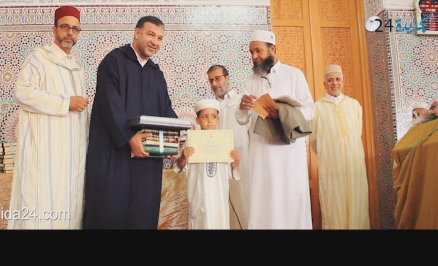 شاهد.. تتويج الفائزين بالمسابقة القرأنية الكبرى لشهر رمضان باقليم الجديدة