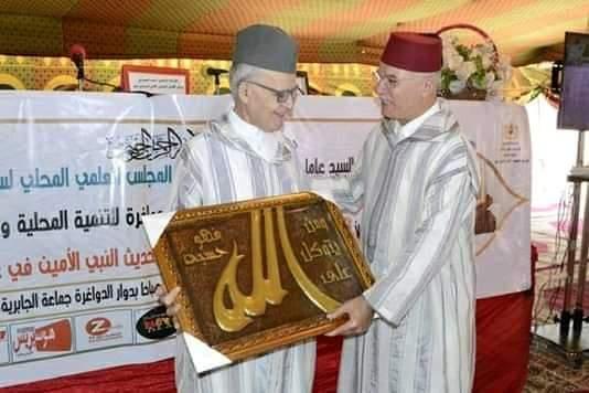 تكريم العلامة عبدالله شاكر مؤسس ملتقى أهل القرآن بجماعة الجابرية إقليم سيدي بنور