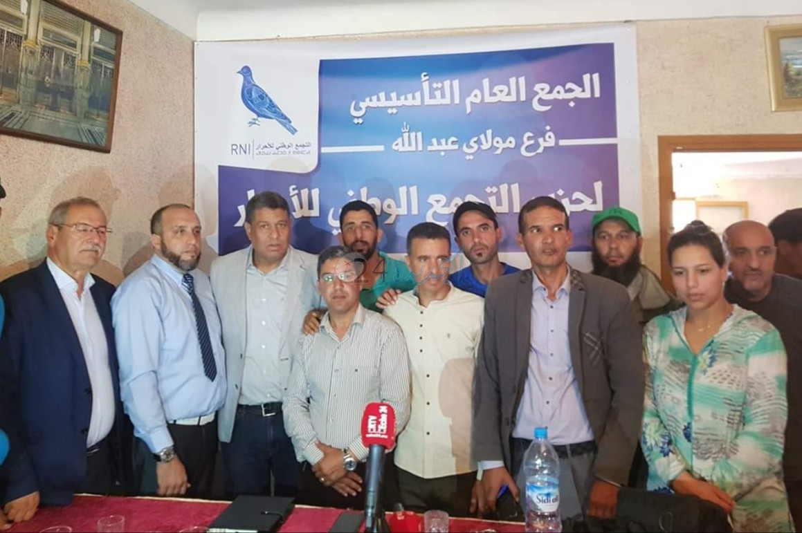 التجمع الوطني للأحرار  يضرب بقوة باقليم الجديدة ويؤسس ويزكي فرعين بمولاي عبد الله و ازمور