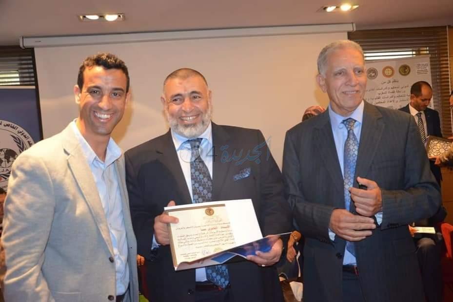 تكريم القاضي نور الدين فايزي في مؤثمر دولي بمدينة الدار البيضاء