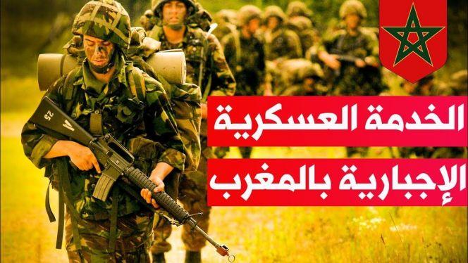 900 مدعوا للخدمة العسكرية بإقليمي الجديدة وسيدي بنور يلتحقون قريبا بثكنات ''البلير'' بالدارالبيضاء