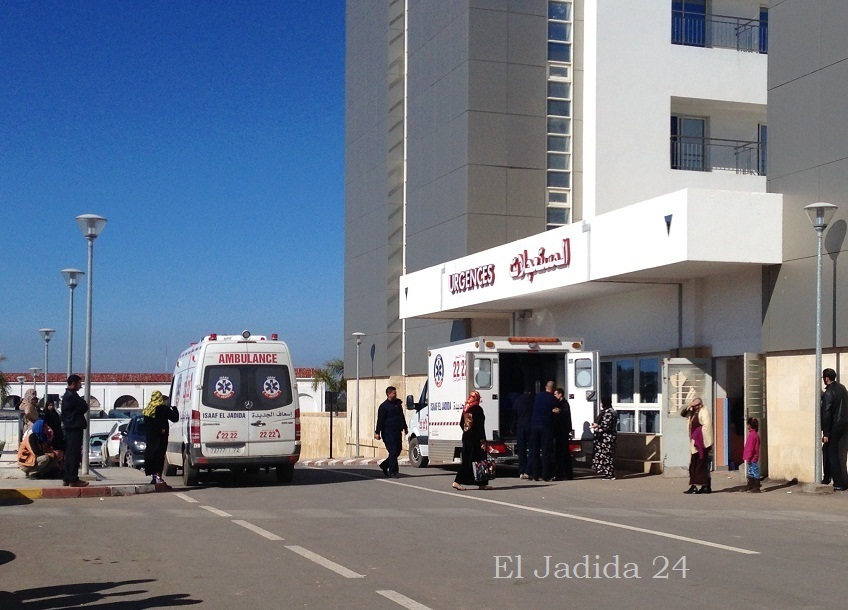 وزارة الصحة تعفي مدير المستشفى الاقليمي  محمد الخامس بالجديدة من منصبه