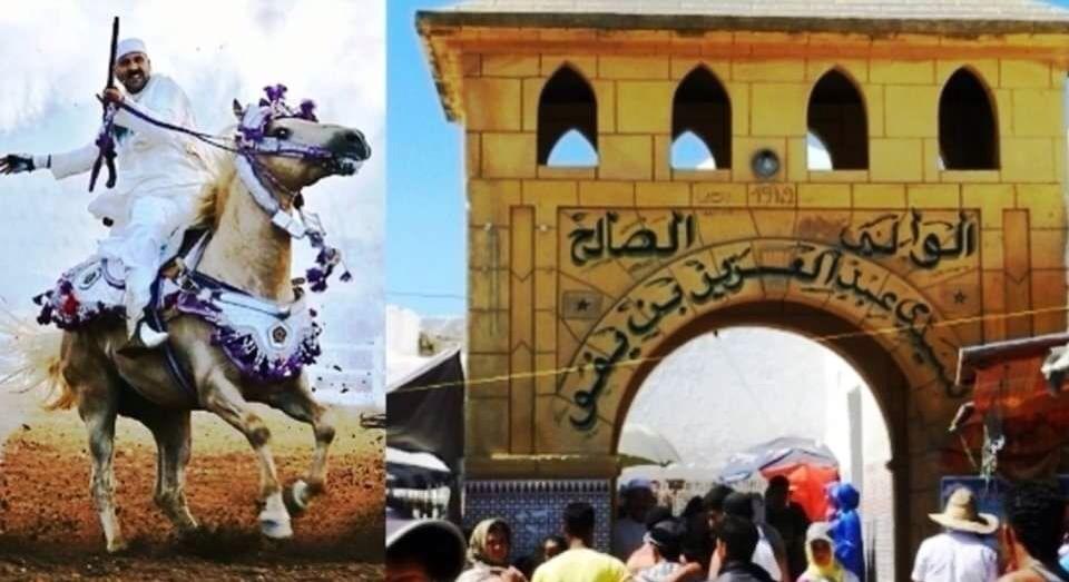 هذا هو تاريخ انطلاق موسم سيدي عبد العزيز بن يفو بجماعة الغربية
