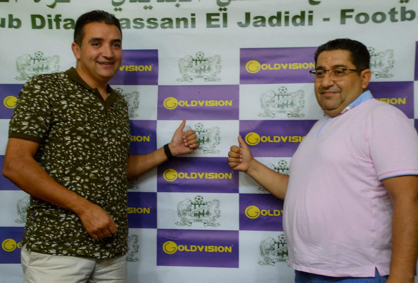 توقيع اتفاقية شراكة بين الدفاع الحسني الجديدي و شركة 'Goldvision' الرقمية