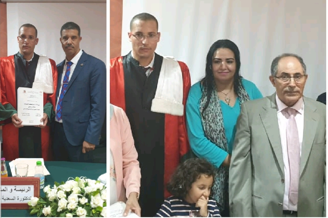 المحامي بهيئة الجديدة الحسين بكار يحصل على شهادة الدكتوراه في القانون الخاص
