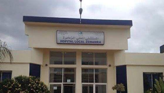 الزمامرة: المستشفى المحلي يستقبل في حالة نادرة 3 وفيات في وقت واحد من أماكن مختلفة
