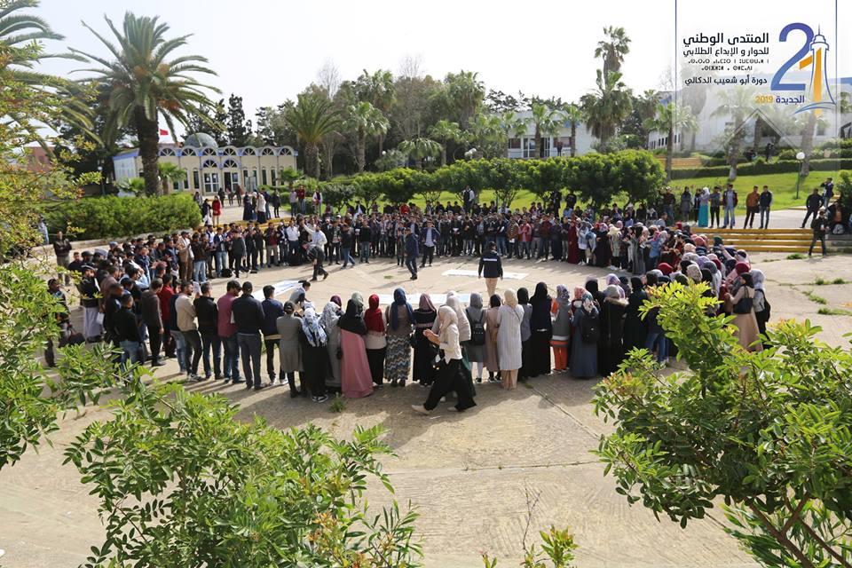 التجديد الطلابي بالجديدة ترصد الاختلالات التي اتسم بها الدخول الجامعي بجامعة شعيب الدكالي