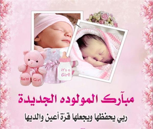 الكتكوتة أميرة تضيء بيت الناشط الحقوقي والجمعوي بوشعيب بن الفرجي