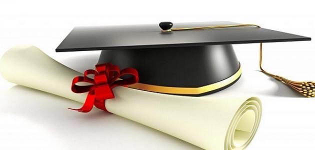 نقابة التعليم العالي بالجديدة ترفض مشروع نظام البكلوريوس الوزاري (بلاغ)