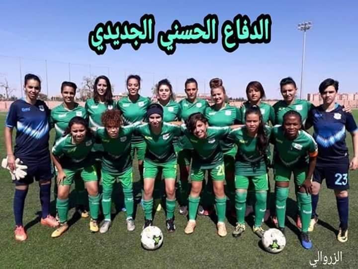 الفريق النسوي للدفاع الحسني الجديدي يغادر منافسات كأس العرش مرفوع الرأس