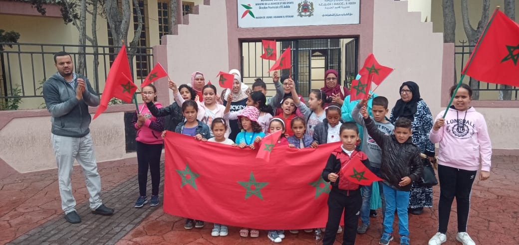 المسيرة الخضراء في أحضان جمعية الرسالة بمدينة الجديدة