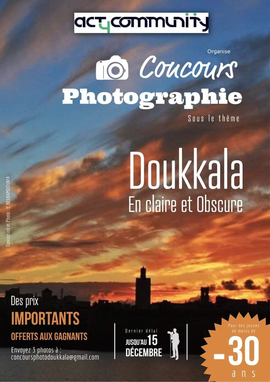 الجديدة: تنظيم مسابقة في فن التصوير الفوتوغرافي تحث شعار  ''دكالة في صور''