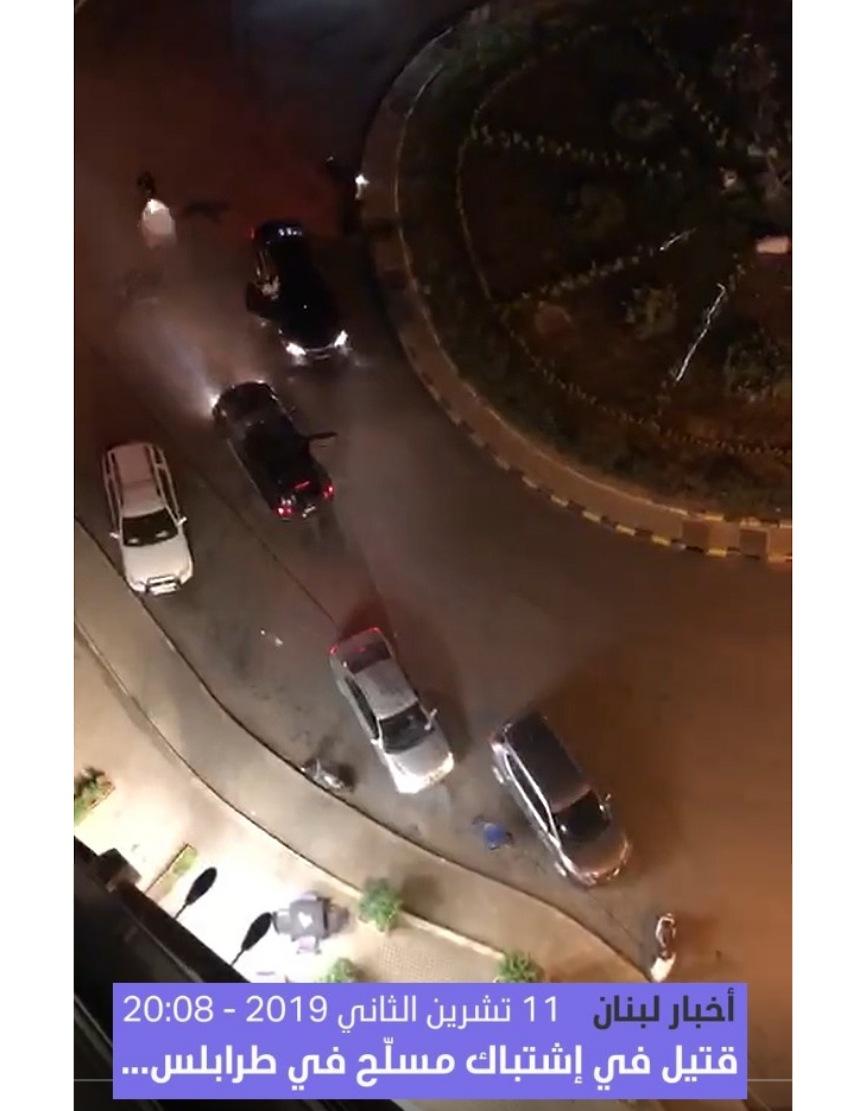 فيديو حدثت وقائعه العنيفة بلبنان.. الغاية من نشره بنية مبيتة المساس بالإحساس بالأمن لدى المواطنين