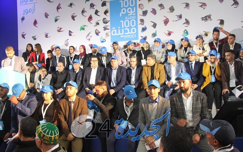 القيادة الوطنية للأحرار تتواصل مع ساكنة ازمور في لقاء حاشد في اطار  قافلة ''100 يوم 100 مدينة''