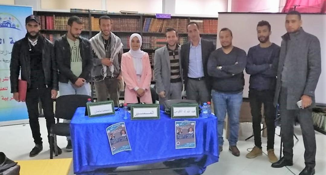 ندوة فكرية حول الحريات في المغرب بمقر جمعية النجد بالجديدة