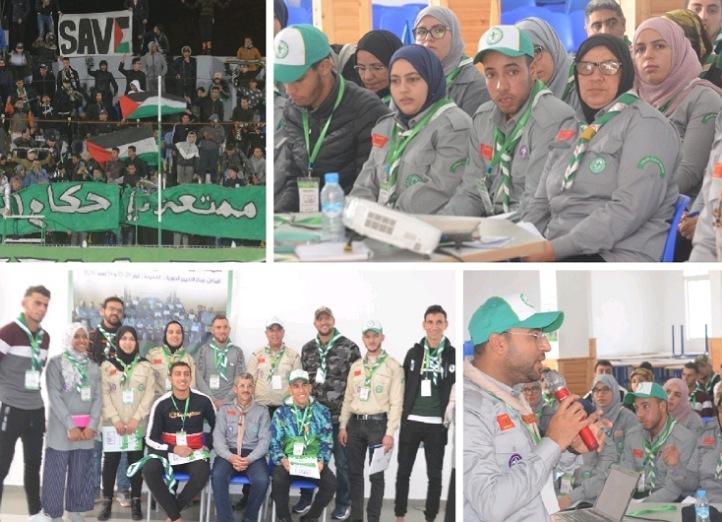منظمة كشافة سفراء السلام تنظم الملتقى الثاني للقادة الأوائل بالحوزية