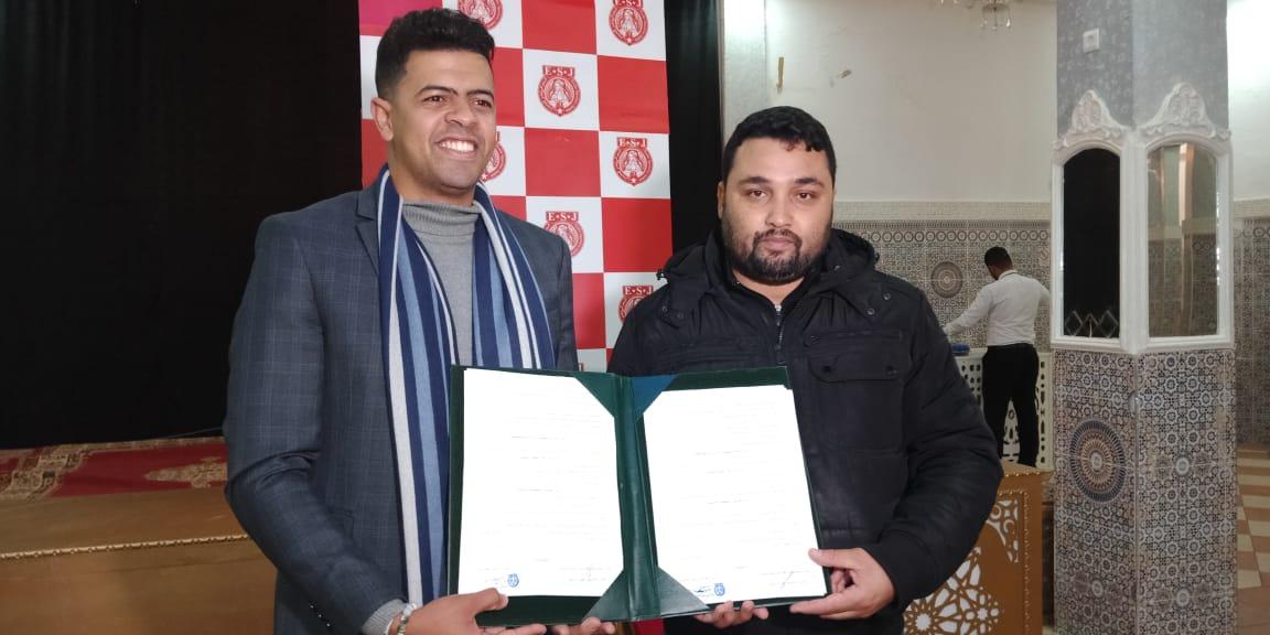توقيع اتفاقية شراكة بين نقابة الصحافيين المغاربة و نادي النجم الرياضي الجديدي