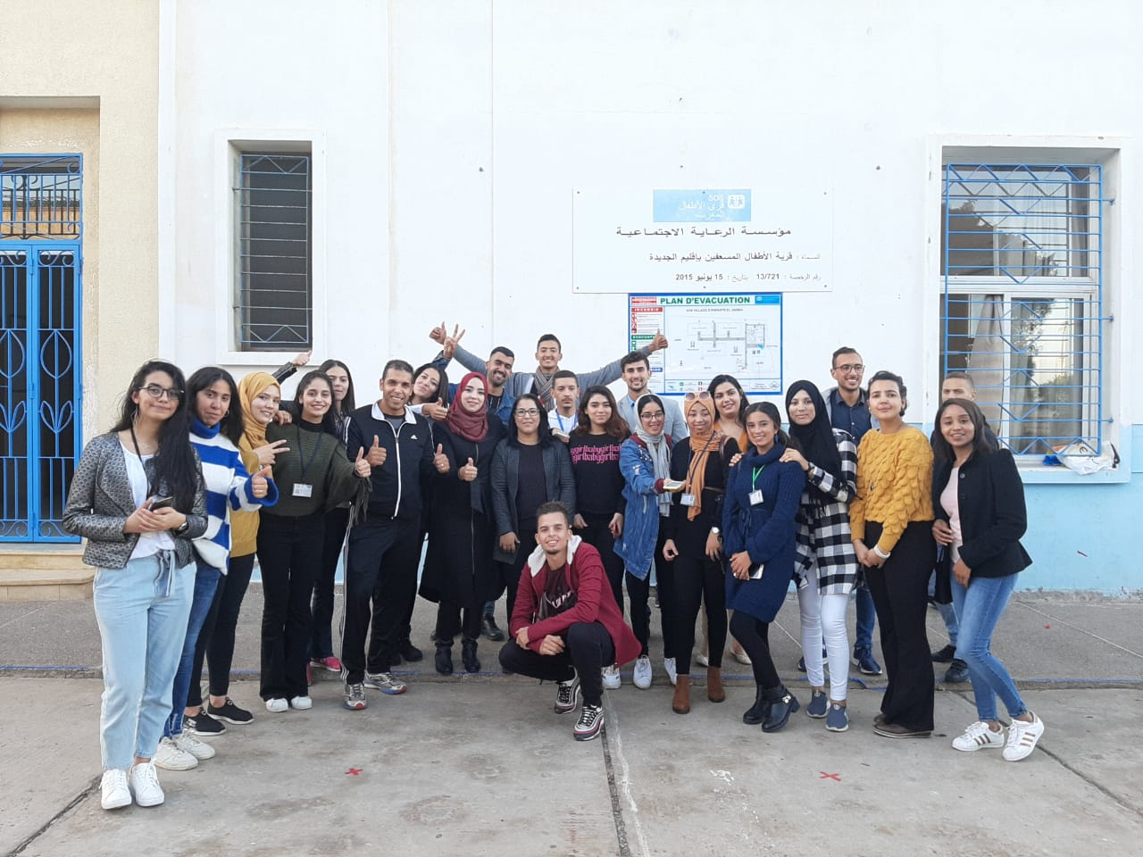 الجديدة: المعهد المتخصص للسياحة والفندقة بالحوزية ينظم نشاطا خيريا بقرية الأطفال (SOS)