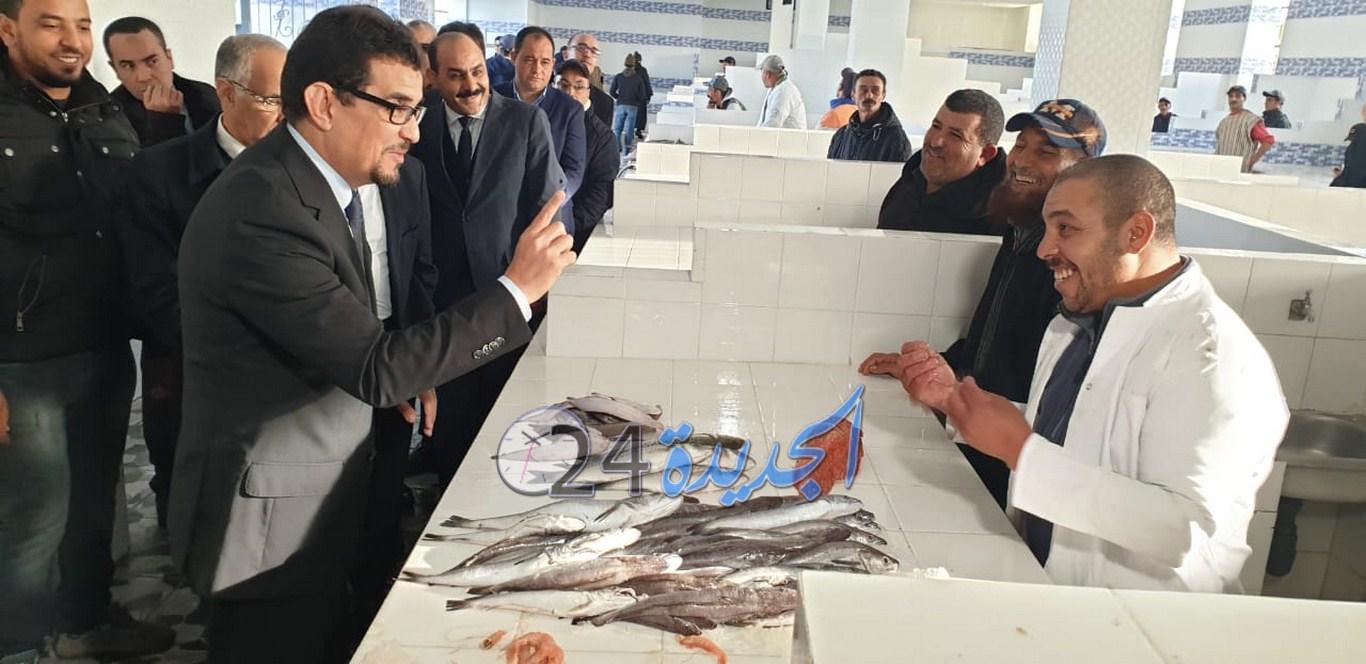 عامل الاقليم يفتتح بساحة البريجة سوق السمك للجديدة بتكلفة 5 ملايين درهم