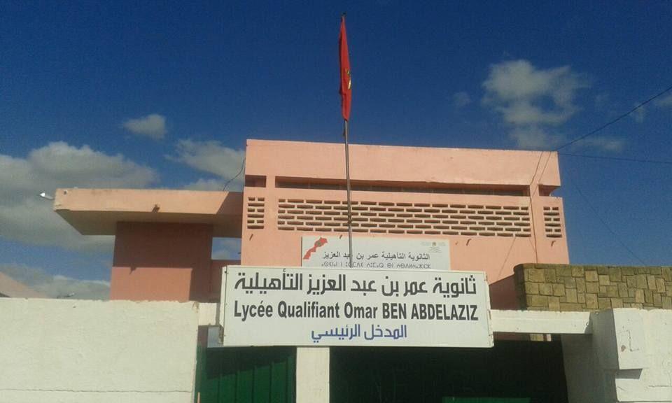 المدير الإقليمي لوزارة التربية الوطنية بسيدي بنور يخلف وعده والضحية هم التلاميذ