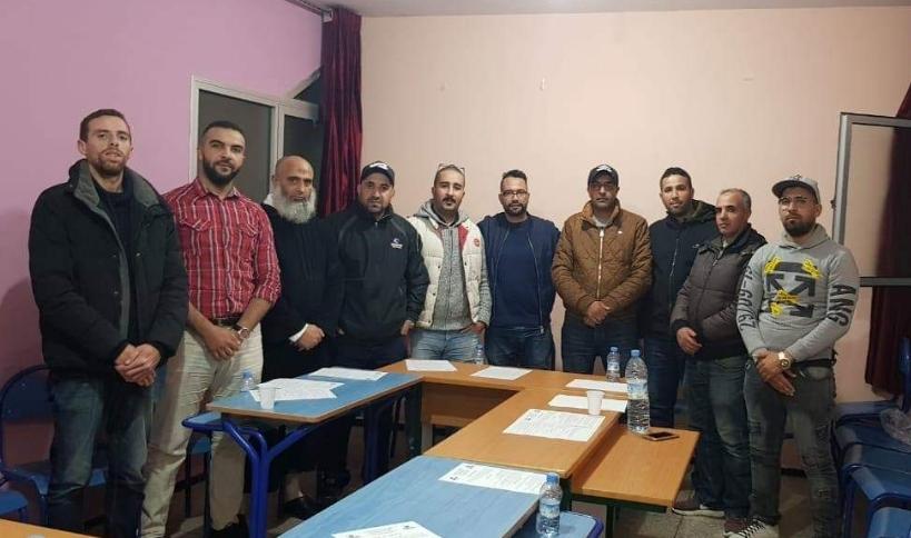 الجديدة: تأسيس المكتب المحلي للاتحاد المغربي للمواطنة وحقوق الانسان