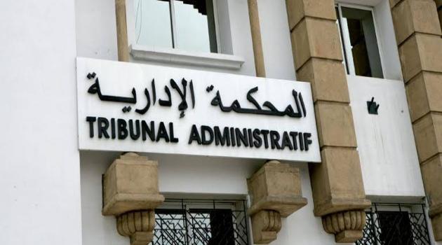 المحكمة الإدارية بالبيضاء تحدد موعد النطق بالحكم في ملف عزل رئيس جماعة البئر الجديد