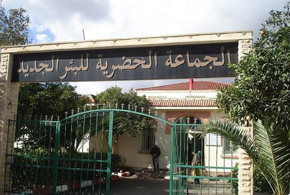 عاااجل.. المحكمة الإدارية بالبيضاء تقضي بعزل رئيس جماعة البئر الجديد