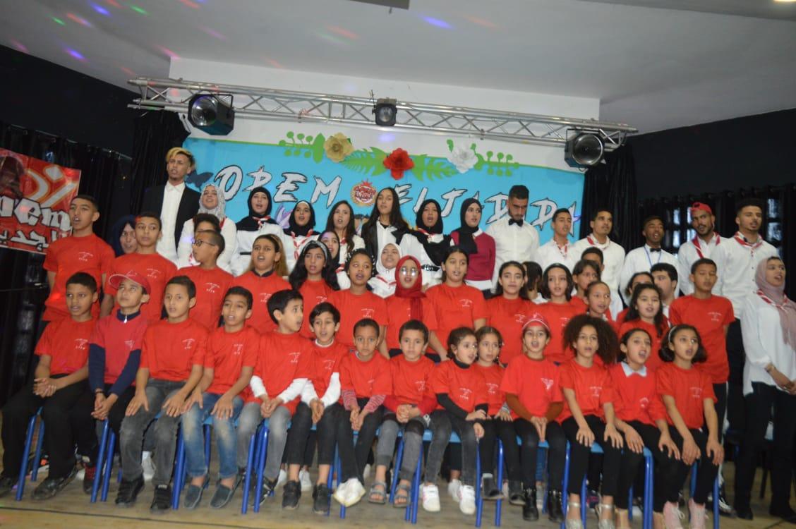 تنظيم عرس تربوي بمناسبة ذكرى تأسيس فرع الجديدة لمنظمة الطلائع - أطفال المغرب