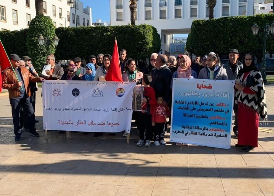 ضحايا نصب عقاري بقيمة مليار ونصف سنتيم بسيدي بوزيد يدعون إلى وقفة احتجاجية أمام قصر العدالة بالجديدة