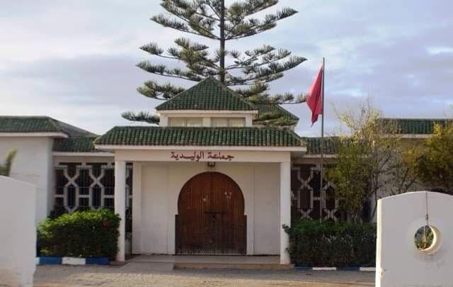 لجنة تفتيش وزارة الداخلية تواصل التحقيق في عدد من الاختلالات بجماعة الوليدية