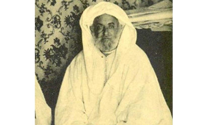 علال بن ابراهيم بن اضْوِيوْ القاسمي.. الباشا الذي حكم الجديدة في ظل أربعة ملوك