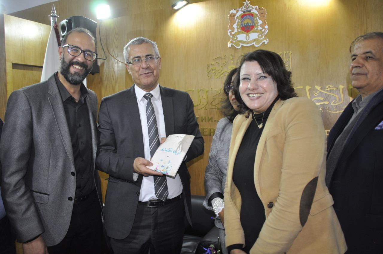 المجلس الاعلى للسلطة القضائية يكرم قاضيات المملكة المبدعات بالمعرض الدولي للكتاب