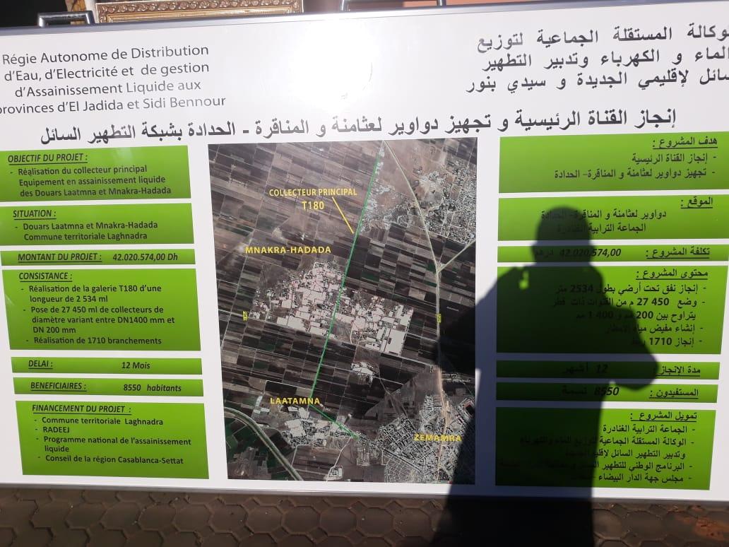 جماعة الغنادرة بإقليم سيدي بنور تنجز أضخم مشروع للتطهير السائل بجهة البيضاء سطات
