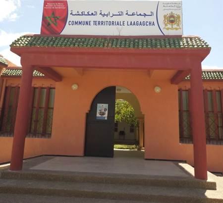 حصيلة المجلس الجماعي للجماعة الترابية العكاكشة بإقليم سيدي بنور