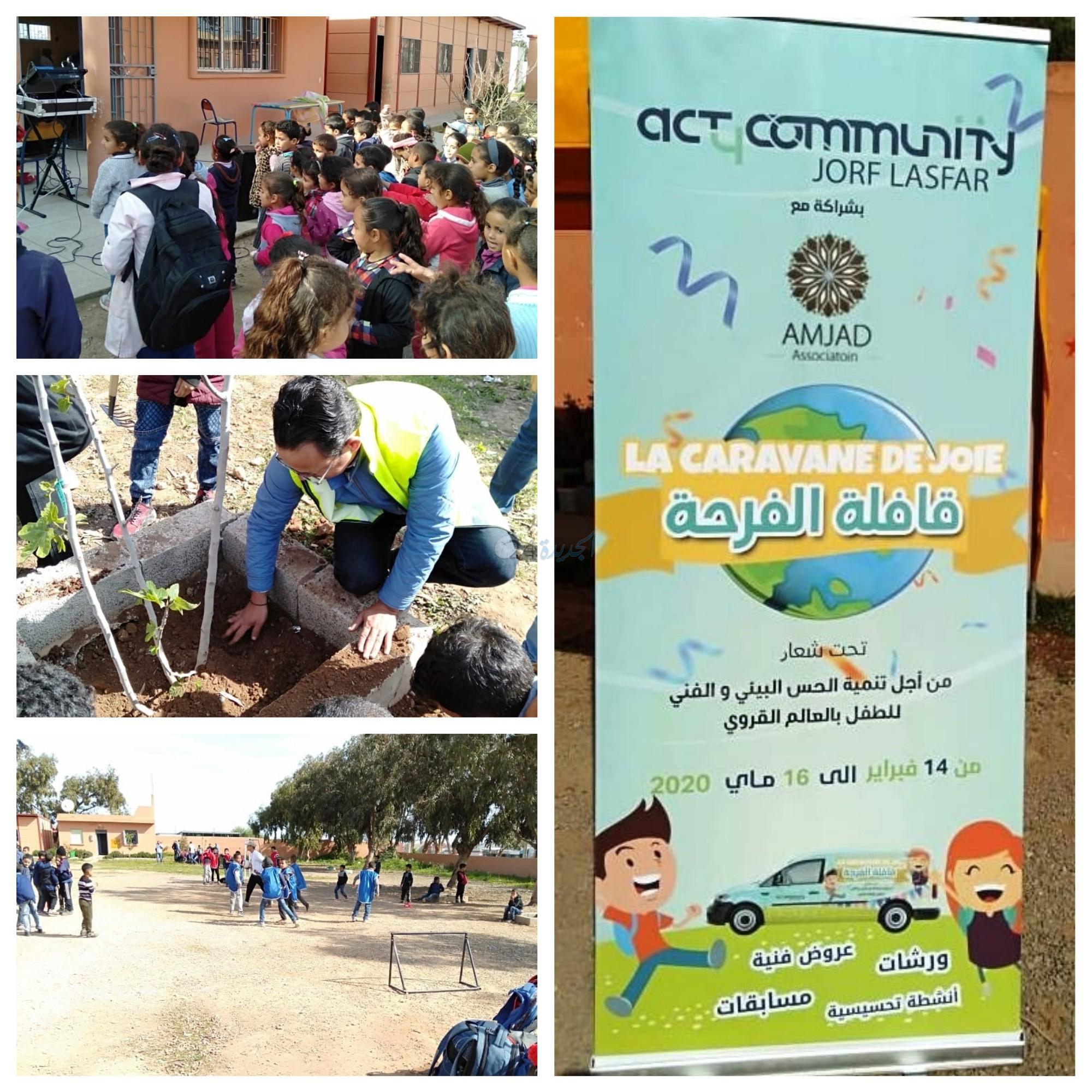 قافلة الفرحة تحط الرحال بمجموعة مدارس الوفاق  و مدرسة اولاد بوسعيد