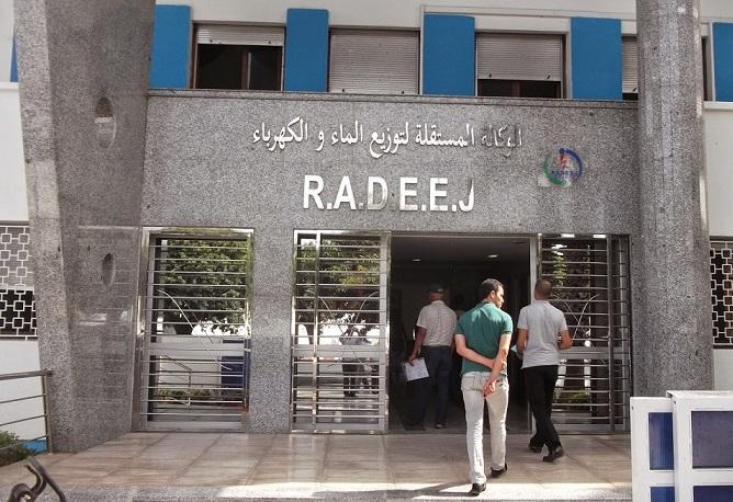 وكالة 'لاراديج' بالجديدة مستمرة في تقديم خدماتها في إطار  الحفاظ على إجراءات الوقاية من خطر انتشار وباء كورونا