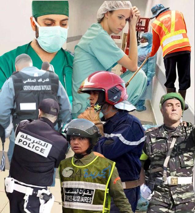 الصرامة والإنسانية والتضامن ...  رجال السلطة والأمن والدرك والصحة بالجديدة في مواجهة جائحة كورونا