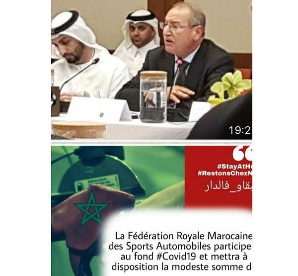 الجامعة الملكية المغربية لسباق السيارات تدعم صندوق كورونا