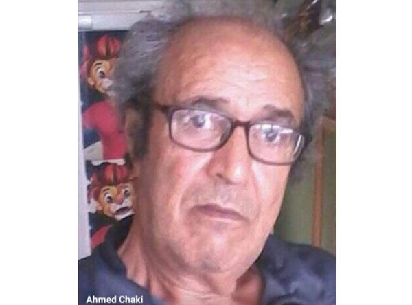 الجديدة: تعزية في وفاة أحمد الشاكي