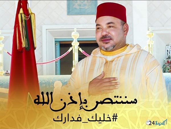 لهذه الأسباب يجب أن نحمد الله على وجودنا بالمغرب وبالجديدة ونفتخر بمغربيتنا في زمن كورونا