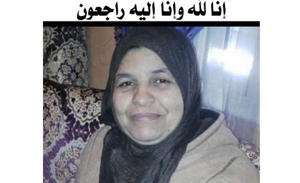 شقيقة موظف جماعة الغربية عبد الله المتوكل في ذمة الله