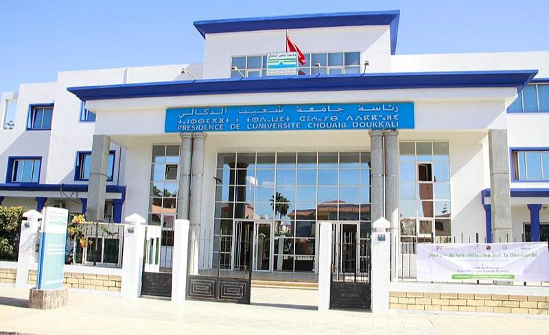 النقابة الوطنية للتعليم العالي بالجديدة تصدر بلاغا حول التبعات السلبية لجائحة كورونا على القطاع