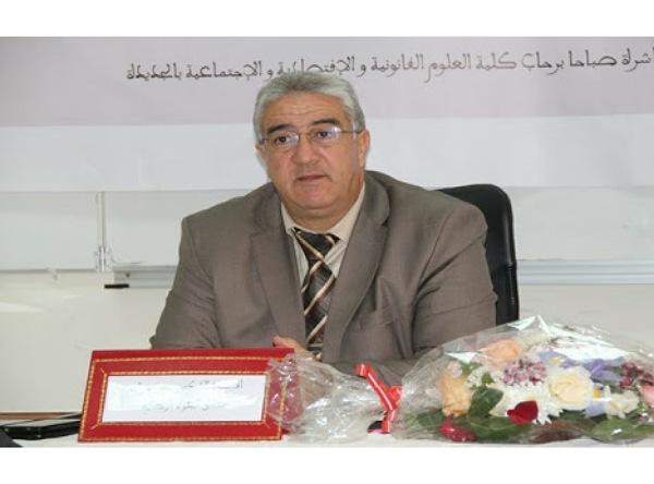 المكتب الجهوي للودادية الحسنية للقضاة بالجديدة يعزي في وفاة الدكتور محمد جراف